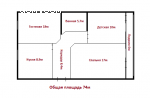 Продается 3-комнатная квартира в Дубоссарах